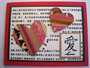 Asian Background Paper Strip Heart card