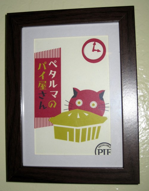 Kitty Pie Print