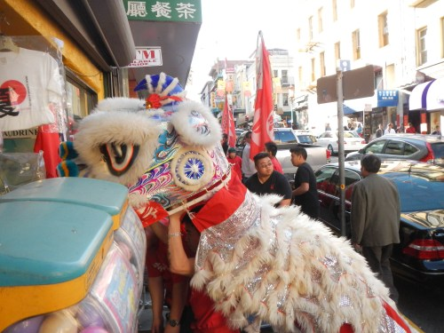 Lion Dancer II
